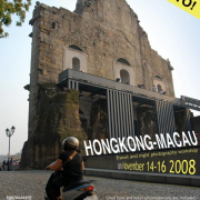 hkmacau-poster02